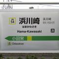 Photos: #JN54 浜川崎駅 駅名標【南武支線】