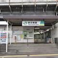 Photos: 浜川崎駅 南武支線口