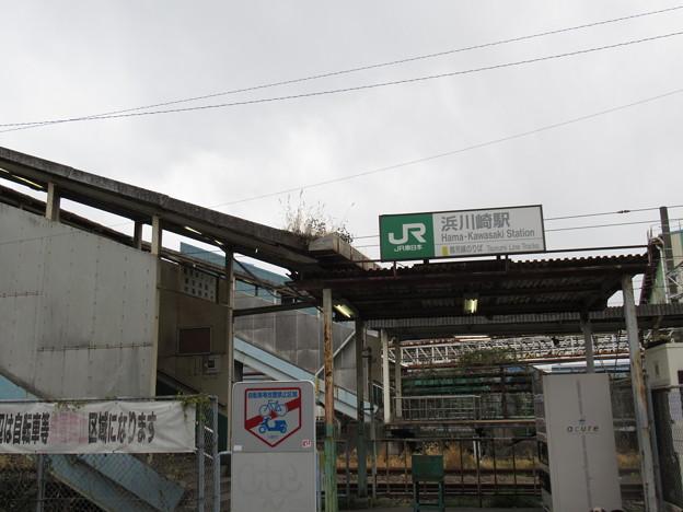 浜川崎駅 鶴見線口