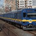 東武東上線50090系 51092F【BLUE BIRD青い鳥号】