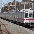 Photos: 東武伊勢崎線10050系 11459F+11267F