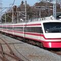 Photos: 東武特急りょうもう200系 203F