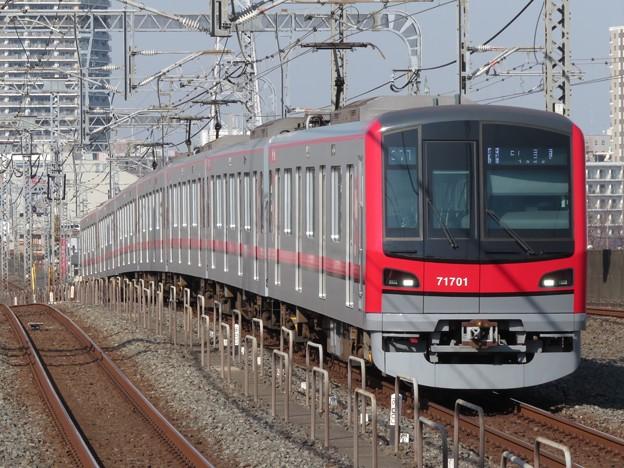 Photos: 東武伊勢崎線70000系 71701F