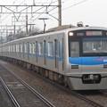 成田スカイアクセス線3050形 3054F