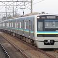Photos: 北総線9200形 9201F