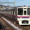 京王線9000系 9733F