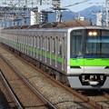 Photos: 都営新宿線10-300形 10-440F