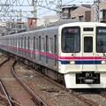 Photos: 京王線9000系 9742F