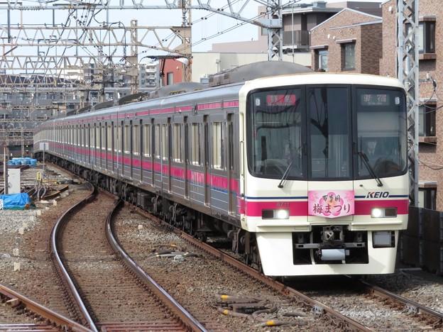 Photos: 京王線8000系 8711F【百草園梅まつりHM】