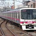 京王線8000系 8711F【百草園梅まつりHM】