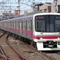 Photos: 京王線8000系 8707F