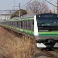 Photos: 横浜線E233系6000番台 H011編成