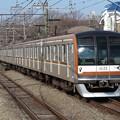 Photos: 東京メトロ副都心線10000系 10125F