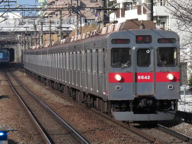 Photos: 田園都市線8500系 8642F