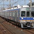 Photos: 南海高野線6200系 6552F