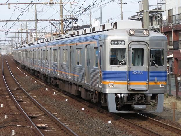 南海高野線6300系 6313F