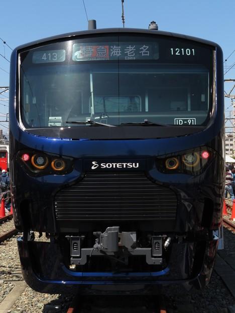 相鉄12000系 クハ12101(特急 海老名)