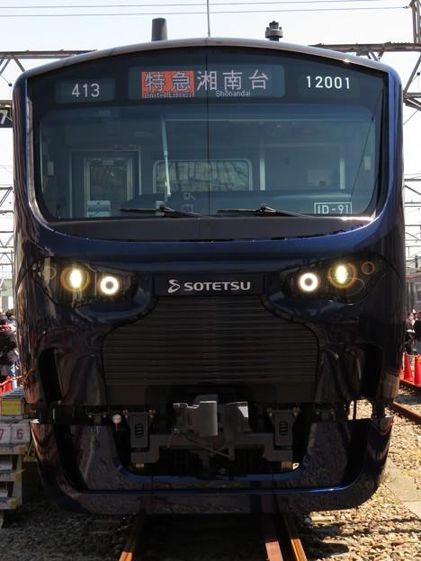 相鉄12000系 クハ12001(特急 湘南台)