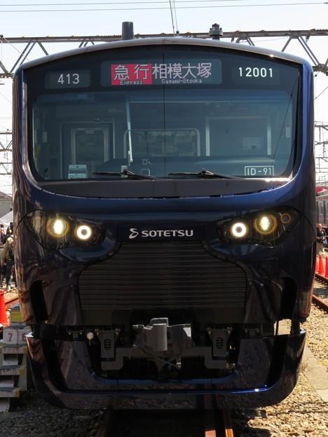 相鉄12000系 クハ12001(急行 相模大塚)