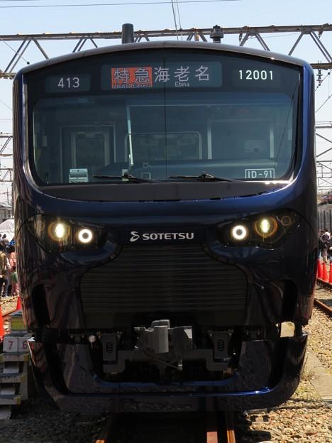 相鉄12000系 クハ12001(特急 海老名)