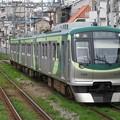 Photos: 池上線7000系 7101F