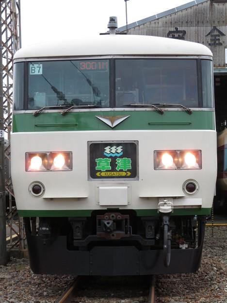 185系200番台 B7+OM03編成(草津)