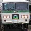 Photos: 185系200番台 B7+OM03編成(草津)