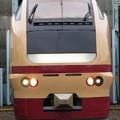 Photos: E653系1000番台 K70編成
