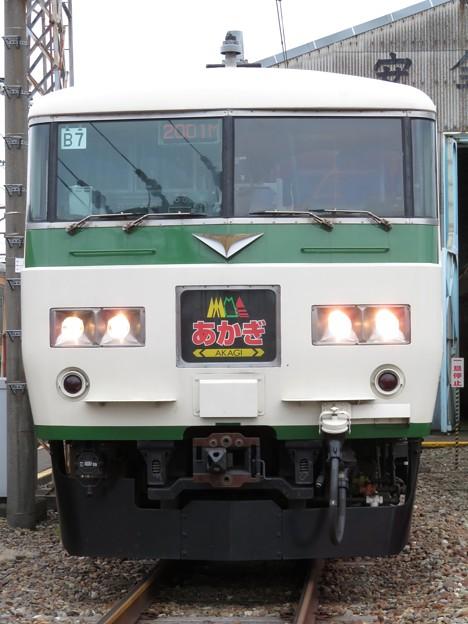 185系200番台 B7+OM03編成(あかぎ)