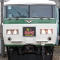 Photos: 185系200番台 B7+OM03編成(あかぎ)