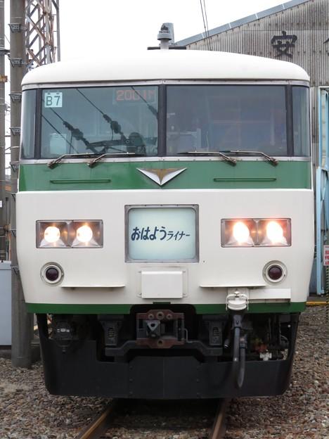 185系200番台 B7+OM03編成(おはようライナー)