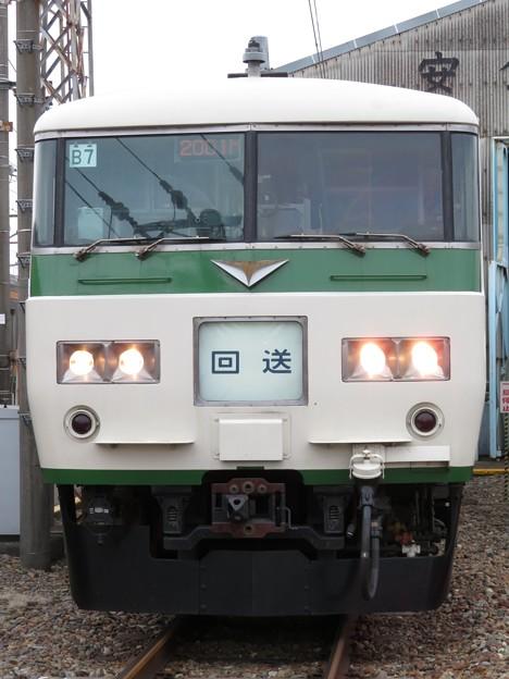 185系200番台 B7+OM03編成(回送)