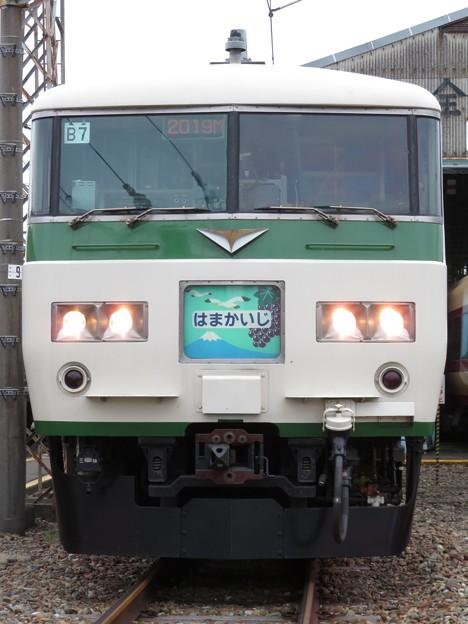 185系200番台 B7+OM03編成(はまかいじ)