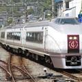Photos: 伊豆クレイル号651系1000番台 IR01編成