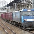 Photos: EH200-22+コキ