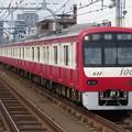 Photos: 京急線新1000形 1637F