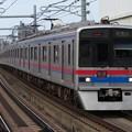 Photos: 京成線3700形 3708F