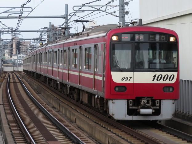 Photos: 京急線新1000形 1097F