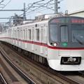 都営浅草線5300形 5319F
