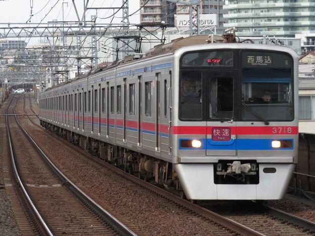 Photos: 京成線3700形 3718F