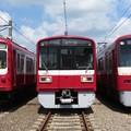 Photos: 京急823F・1501F・601F 3並び