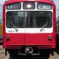 Photos: 京急800形 823F