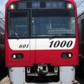 京急新1000形 1601F