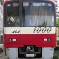 京急新1000形 1401F