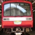 京急2000形 2011F