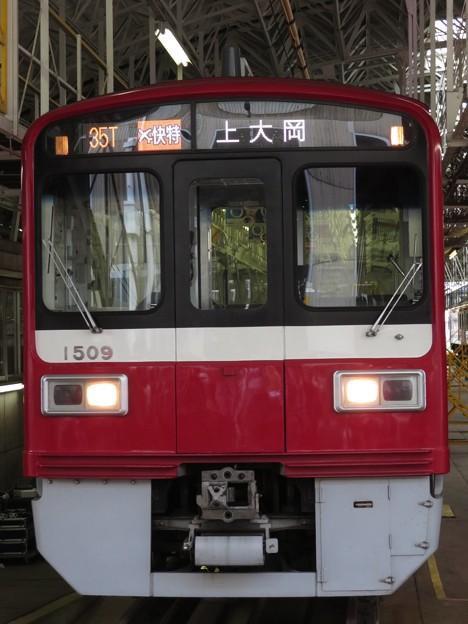 京急1500形 1509F(エアポート快特上大岡)