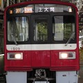 Photos: 京急1500形 1509F(エアポート快特上大岡)