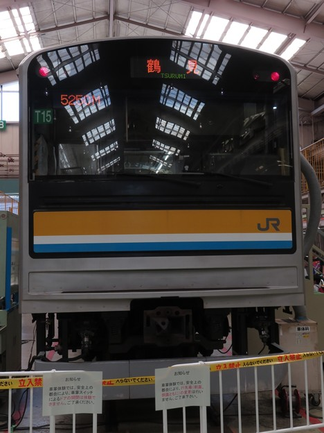 Photos: 205系1100番台 T15編成