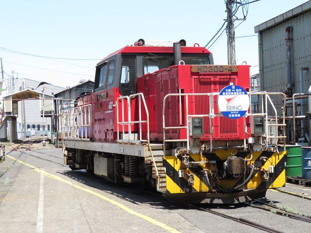 HD300-4【西濃運輸HM】