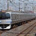 Photos: 横須賀・総武快速線E217系 Y-125+Y-39編成